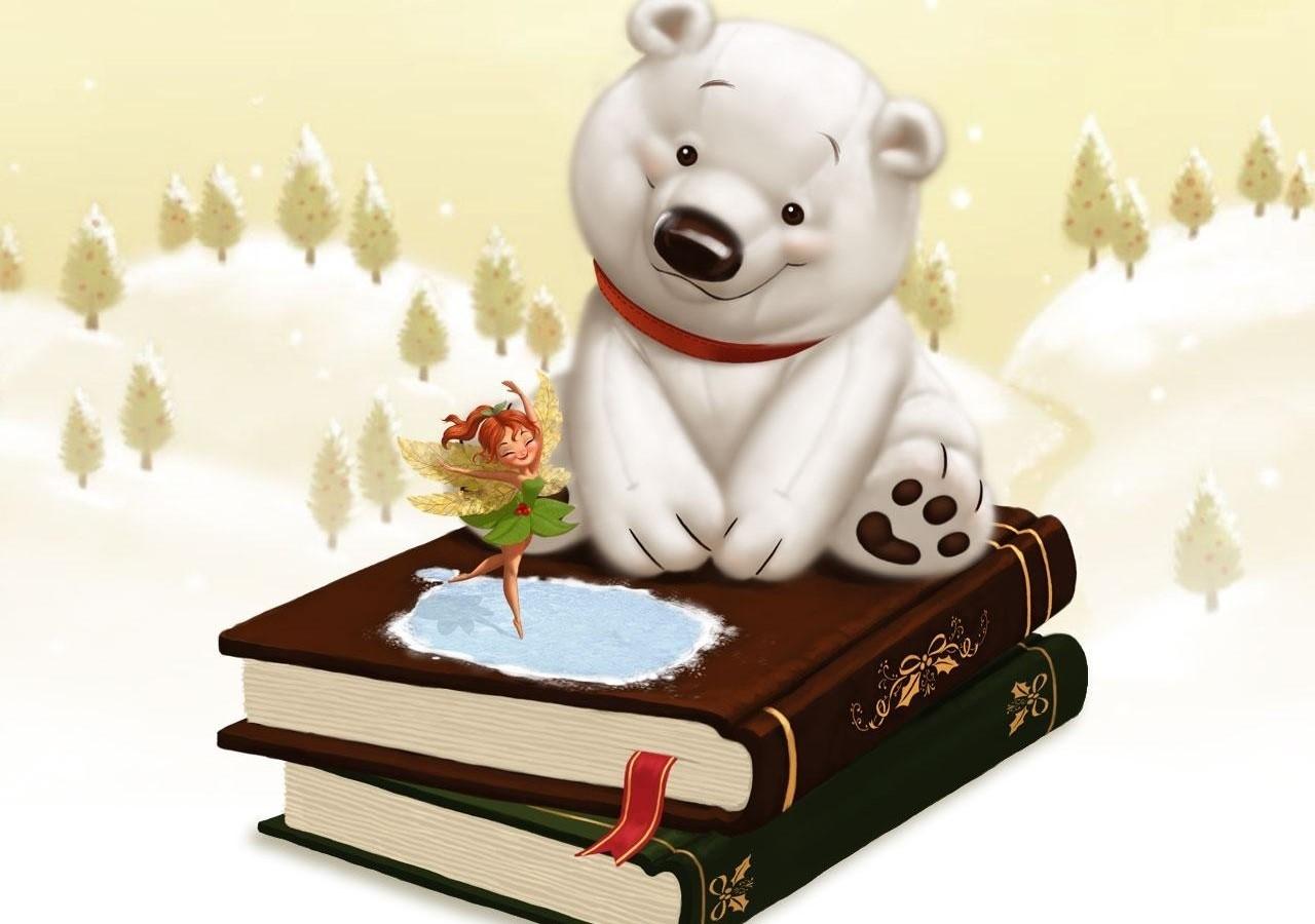 Az olvasás öröme